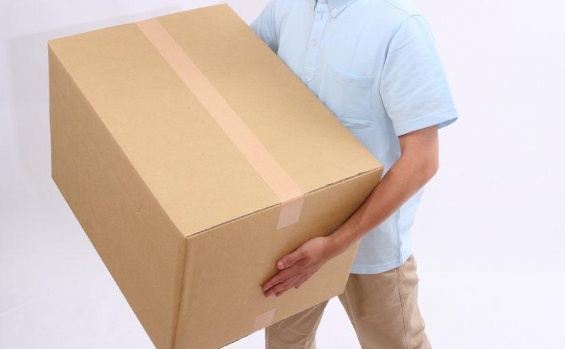 Amazonの商品の配達業者一覧!指定して配送することはできる?